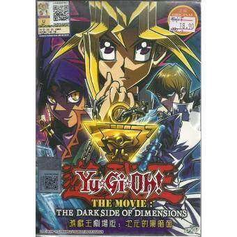 Harga YU-GI-OH! THE MOVIE : THE DARK SIDE OF DIMENSIONS - COMPLETE ANIME MOVIE DVD BOX SET