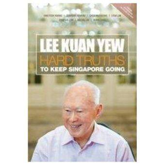 Harga LEE KUAN YEW: HARD TRUTH