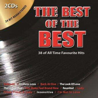 Harga VARIOUS ARTIST: THE BEST OF THE BEST(2CD)