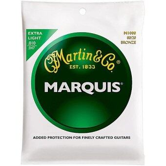 Harga Martin M1000 Marquis 80/20 Bronze Extra Light Acoustic Guitar Strings Package