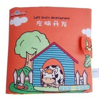Harga MAMMA 3D Cloth Book - Left Brain Development