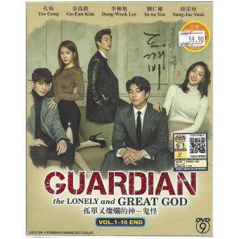 Harga (GOBLIN) GUARDIAN : THE LONELY AND GREAT GOD - COMPLETE KOREAN TV SERIES DVD BOX SET (1-16 EPISODES)