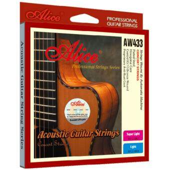 Harga Alice Acoustic Guitar Strings 85/15 Bronze AW433-SL