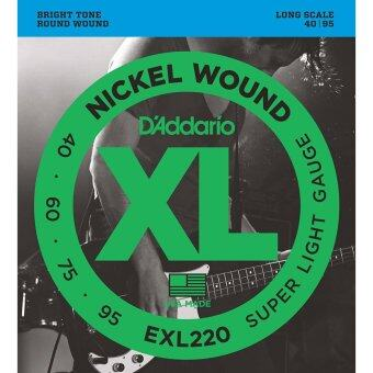 Harga D'Addario EXL220 Super Light XL Nickel Wound Electric Bass Strings (4-String, Long Scale, 40 - 95)