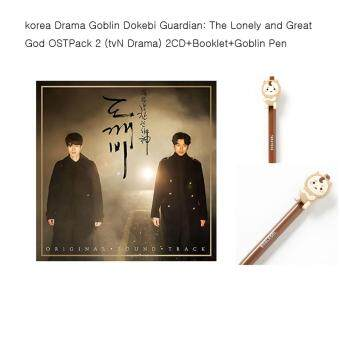 Harga Korea Drama Dokebi Guardian : The Lonely and Great God OST Pack 2 (tvN Drama) 2CD +Booklet+Goblin Pen