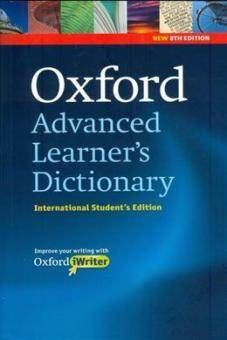 Harga Oxford Advanced Learner's Dictionary (8th International Student's Edition) with CD-ROM