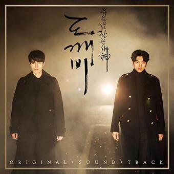 Harga Goblin Dokebi Guardian: The Lonely and Great God OST Pack 2 (tvN Drama) 2CD+Booklet+Folded Poster