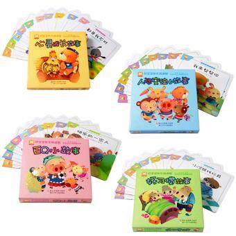 Harga IQ+EQ+CQ Children's Story Book (40 Books)