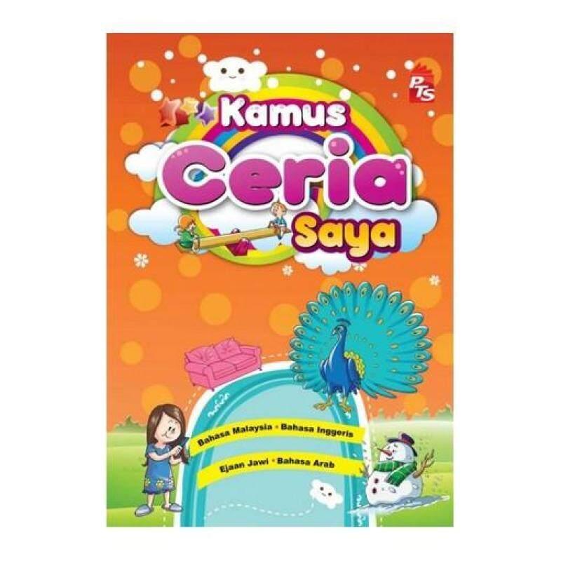 Kamus Ceria Saya 9789670454030 Malaysia