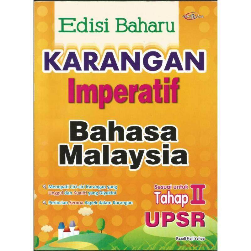 Karangan imperatif Bahasa Melayu - ISBN : 9789673521791 Malaysia