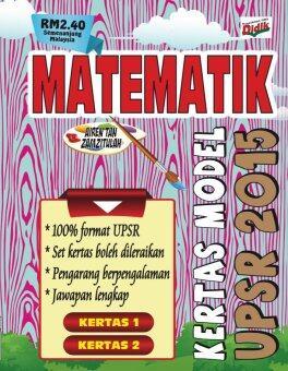 Kertas Model Matematik UPSR 2015 (eBook)