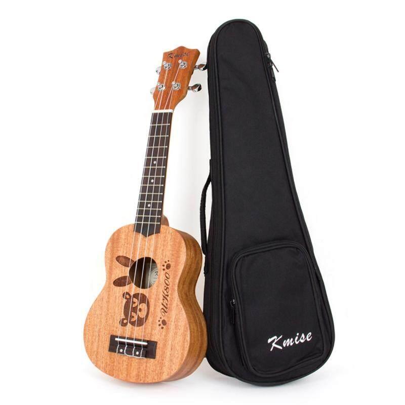 Kmise Soprano Ukulele Uke Soprano Hawaiian guitar 12 Fret 21 Inch Mahogany Malaysia