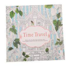 LALANG Secret Garden Time Travel Painting Coloring Book English Edition 24 Pages