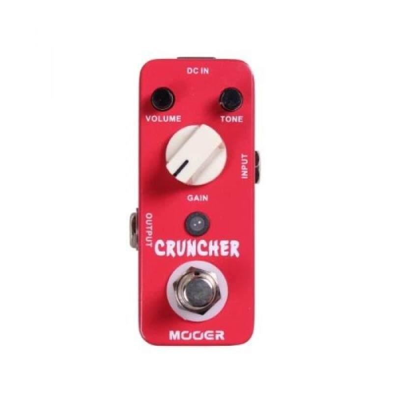 Mooer Cruncher, high gain distortion micro pedal Malaysia
