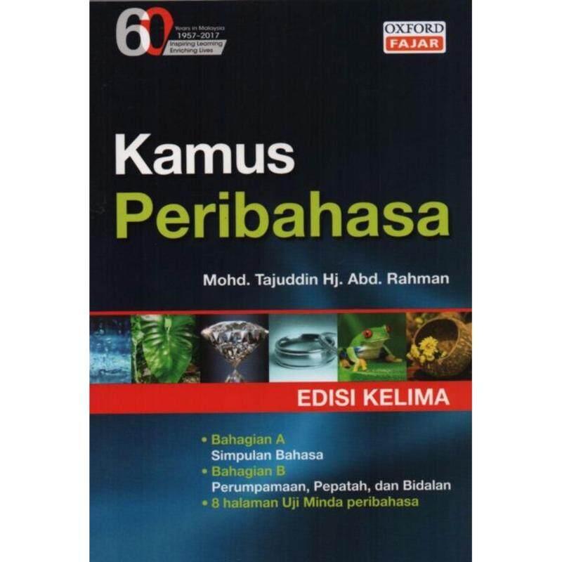OXFORD FAJAR Kamus Peribahasa Edisi ke-5 Malaysia