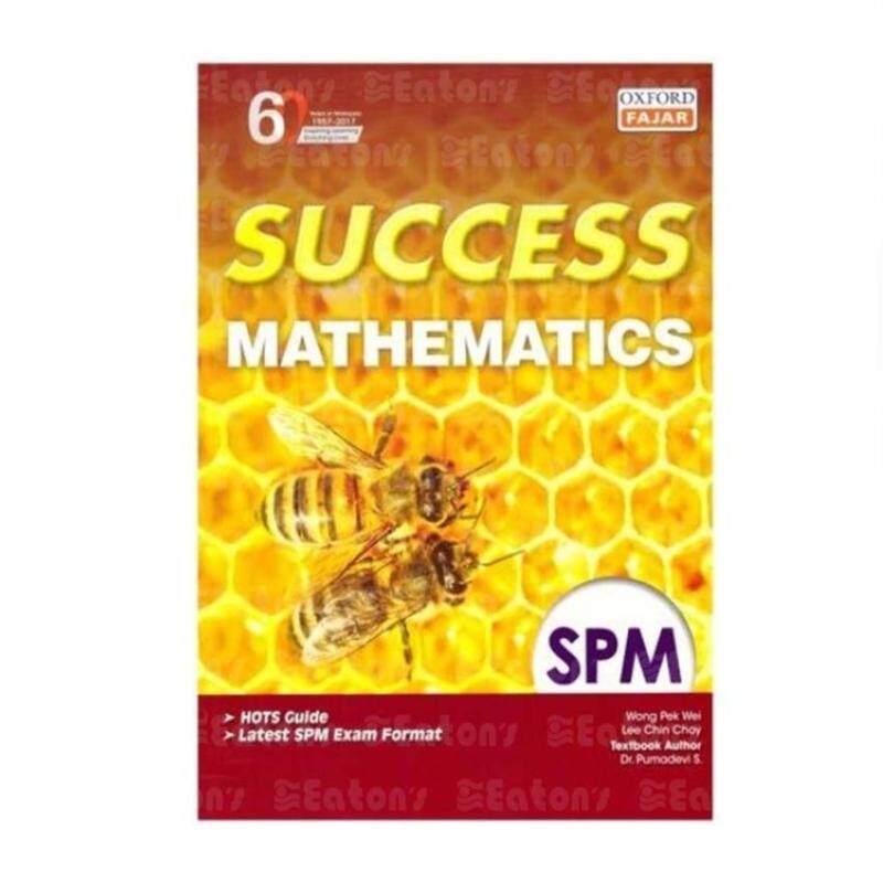 OXFORD FAJAR SUCCESS MATHEMATICS SPM Malaysia