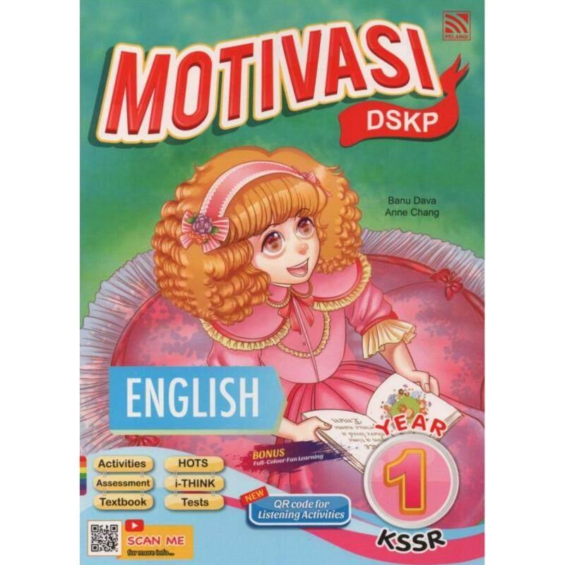 Pelangi Motivasi DSKP English Year 1 KSSR Malaysia