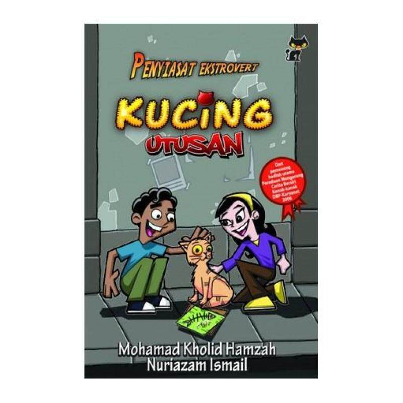 Penyiasat EkstrovertKucing Utusan 9789833653799 Malaysia