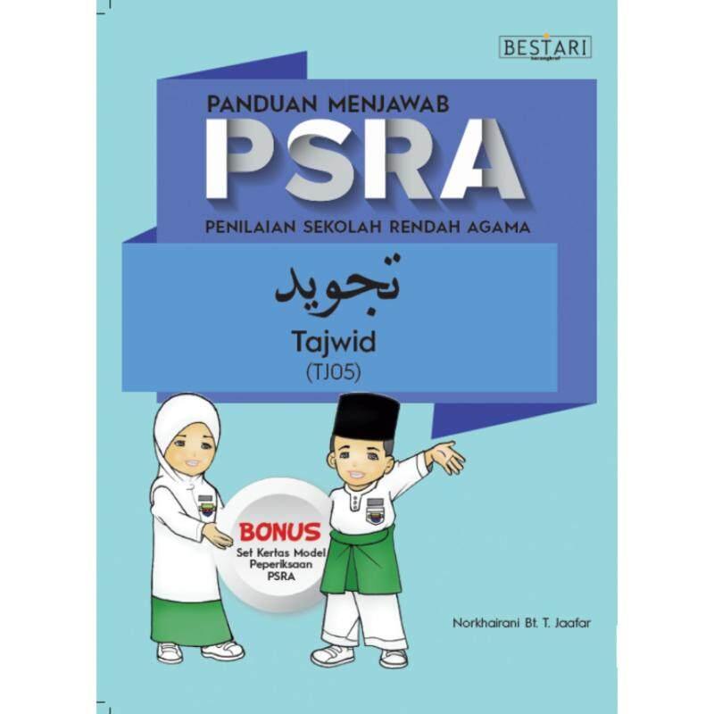 PSRA (NEW) TAJWID (TJ05) TAHUN 5-6 Malaysia