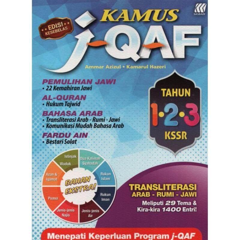 Sasbadi Kamus j-QAF Tahun 1.2.3 Edisi Kesebelas Malaysia