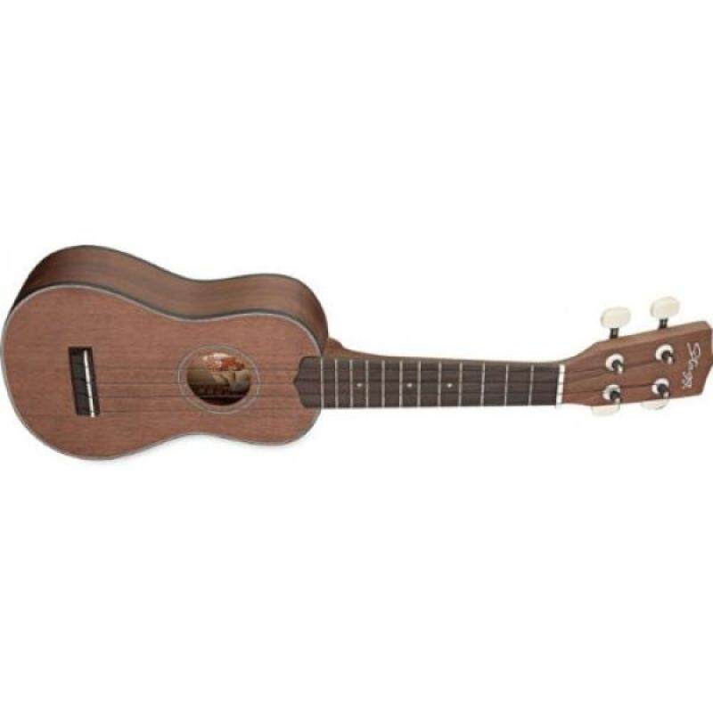 Stagg US40-S Soprano Ukulele with Solid Mahogany Top - Dark Natural Malaysia