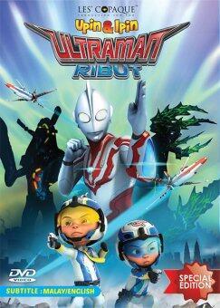 Upin & Ipin - Ultraman Ribut (DVD)