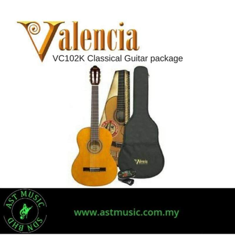 Valencia VC101K 1/4 Classical Guitar package Malaysia