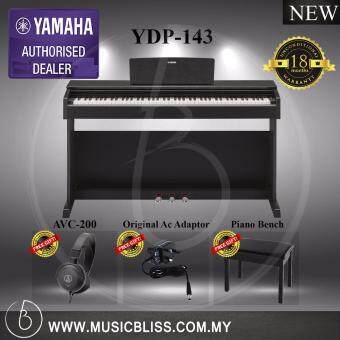 Yamaha Arius YDP-143 88-Keys Digital Piano Black with Piano Bench and Headphone (YDP143 / YDP 143)