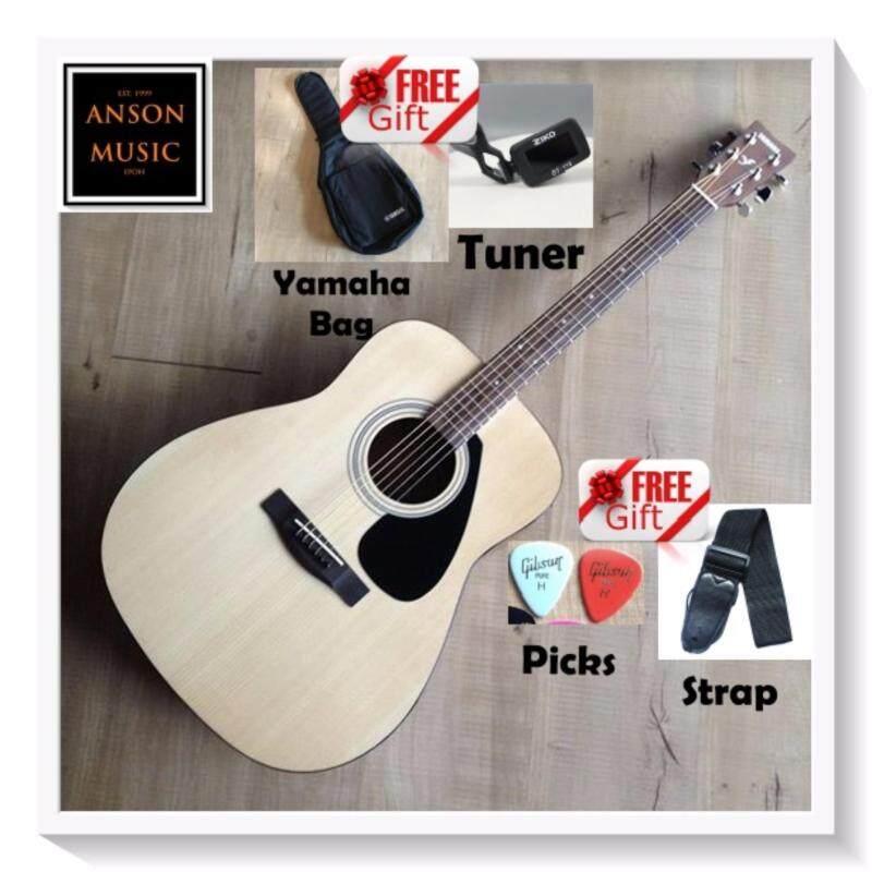 Yamaha F310 Guitar With FREE GIFTS Malaysia