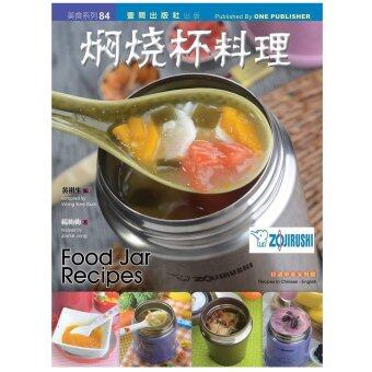 Harga Zojirushi Food Jar Recipes Book (English + Mandarin)