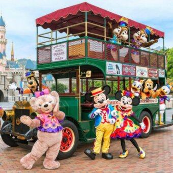 Harga Hong Kong Disneyland 1 Day Pass + Meal Voucher For Family (2 Adults 1 Child)