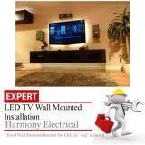 Professional Flat LED TV Wall Mount Bracket Installation Service (Fixed Bracket Included) 50