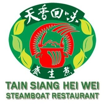 Tain Siang Hei Wei (Sunway Giza) RM100 Cash Voucher for ChineseCuisine