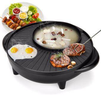 Harga 2 in 1 KOREAN BBQ Grill & Steamboat Hot Pot Shabu Roast Fry Pan1600W