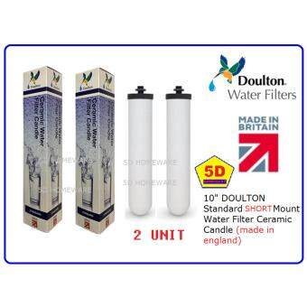 "Harga 2 X 10"" DOULTON Ceramic Water Filter Candle Standard ( Made in England)(SHORT MOUNT)"
