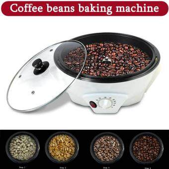 Harga 220V 1200W Household Coffee Roasters Coffee Bean Roasting MachineBaking Machine