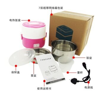 3 in 1 Multifunctional Double Food Steamer Mini Electronic RiceCooker Luch Box (PINK)