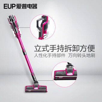 Aipu VH806 Wireless Vacuum Cleaner, Large Suction Hand Push RodType Charging Vacuum Cleaner