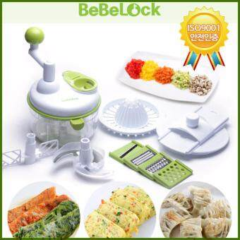 Harga BeBeLock Korea Multi Blender Chopper Master