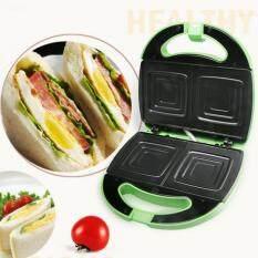Pink Plastic Kitchen Double Slide Toaster Sandwich Maker 37 22 5 31 5CM