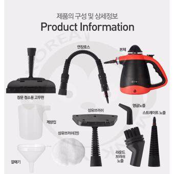 BSW Portable Steam Cleaner BS-1509-HSC - 5