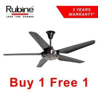 Buy 1 free 1 rubine vetta101 5b gm 56 remote decorative ceiling buy 1 free 1 rubine vetta101 5b gm 56 remote decorative mozeypictures Gallery
