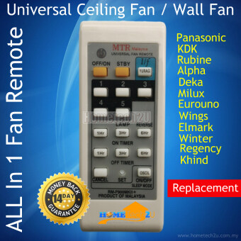 Harga Ceiling Fan Wall Fan Remote For Rubine Deka KDK Pensonic ElmarkWings Eurouno