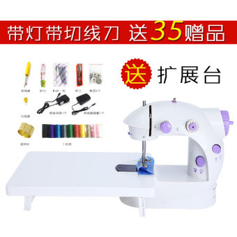 Harga Desktop mini sewing machine mini Multi-Function 202 householdelectric sewing machine small tailor machine manual sewing machine