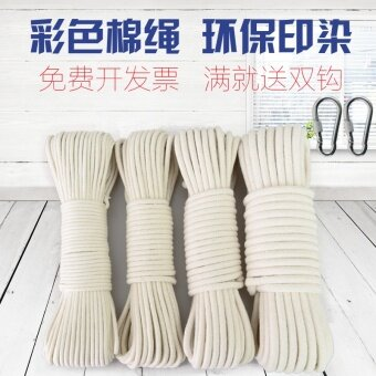Harga DIY handmade woven cotton color cored rope