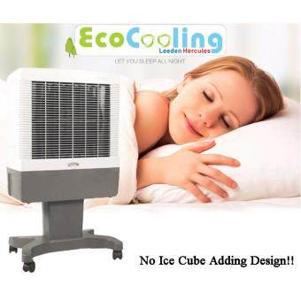 Harga EcoCooling Air Cooler 100W High speed Cooling Fan Air ConditionLH150V