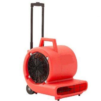 Europower Floor Dryer/Blower