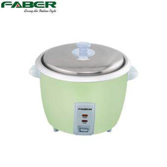 Harga FABER 0.8L PETITE RICE COOKER FRC108