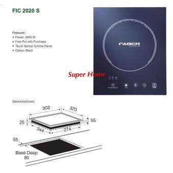 Harga Faber FIC 2020 S Built-in Induction Cooker