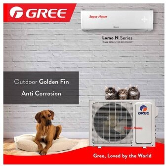 GREE GWC09QB 1hp Non-Inverter with Cold Plasma Air Conditioner - Lomo-N series